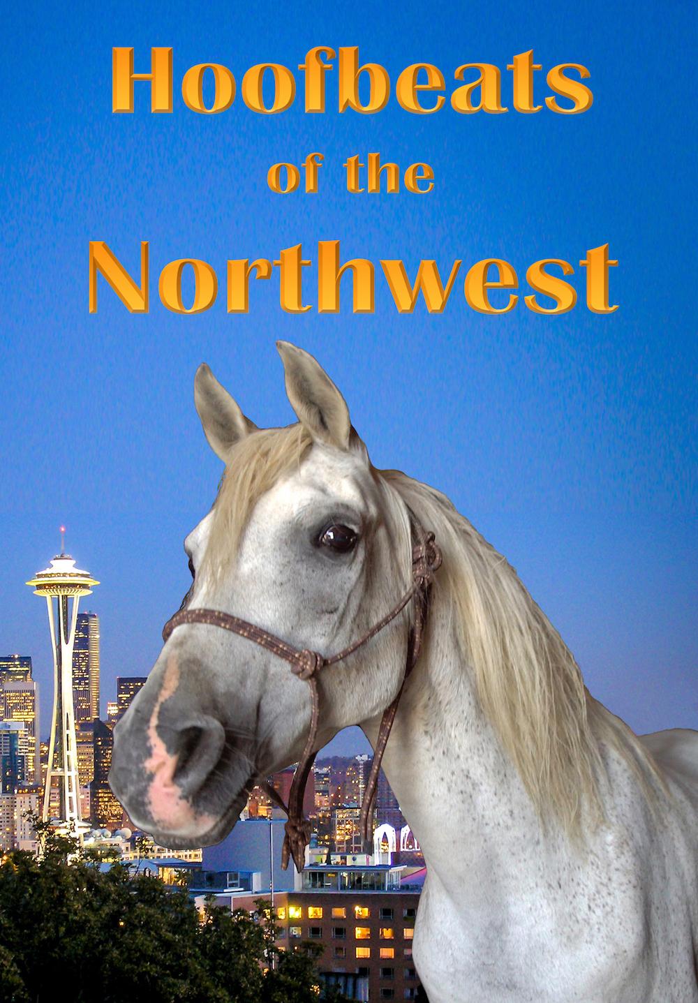 White Horse Entertainment
